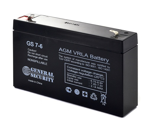 GS 7-6 - аккумулятор General Security 7ah 6V